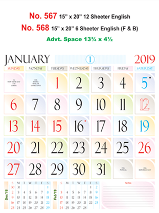 R567 English Monthly Calendar 2019 Online Printing