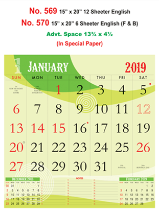 R569 English (IN Spl Paper) Monthly Calendar 2019 Online Printing