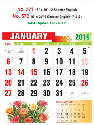 R571 English Monthly Calendar 2019 Online Printing