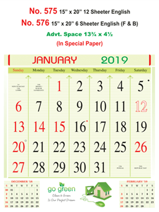 R575 English (IN Spl Paper) Monthly Calendar 2019 Online Printing