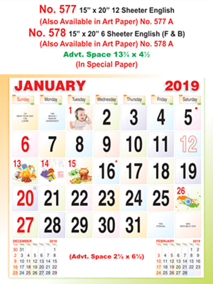 R577 English (IN Spl Paper) Monthly Calendar 2019 Online Printing