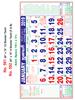 R591 Tamil Monthly Calendar 2019 Online Printing