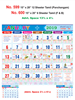 R599 Tamil (Panchangam) Monthly Calendar 2019 Online Printing