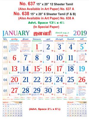 R637 Tamil (IN Spl Paper) Monthly Calendar 2019 Online Printing