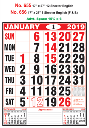 R655 English Monthly Calendar 2019 Online Printing