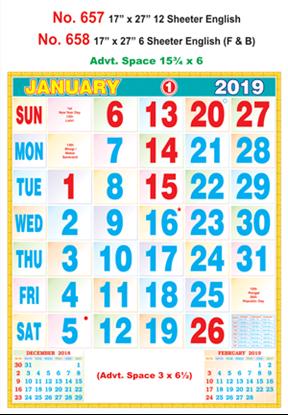 R657 English Monthly Calendar 2019 Online Printing