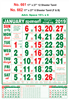 R661 Tamil Monthly Calendar 2019 Online Printing