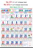 R671 Tamil Monthly Calendar 2019 Online Printing