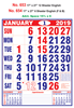 R654 English(F&B) Monthly Calendar 2019 Online Printing