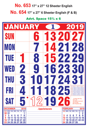R654 English(F&B) Monthly Calendar 2019 Online Printing