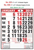 R656 English (F&B) Monthly Calendar 2019 Online Printing