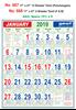 R668 Tamil (Panchangam) (F&B) Monthly Calendar 2019 Online Printing