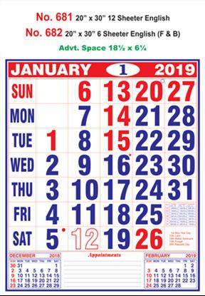 R681 English Monthly Calendar 2019 Online Printing