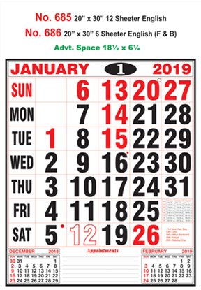 R685 English Monthly Calendar 2019 Online Printing