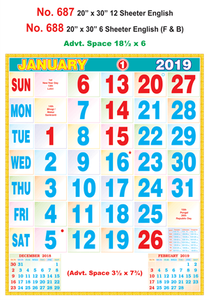 R687 English Monthly Calendar 2019 Online Printing