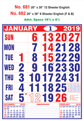 R682 English (F&B) Monthly Calendar 2019 Online Printing