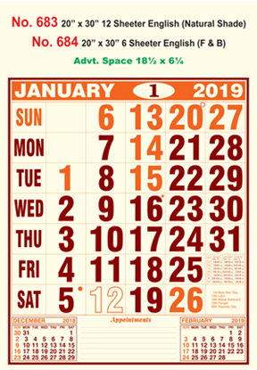 R684 English (Natural Shade) (F&B) Monthly Calendar 2019 Online Printing
