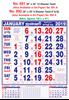 R692 Tamil (F&B) Monthly Calendar 2019 Online Printing