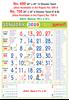 R700 Tamil (F&B) Monthly Calendar 2019 Online Printing