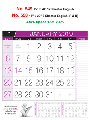 R550 English(F&B) In Spl Paper Monthly Calendar 2019 Online Printing