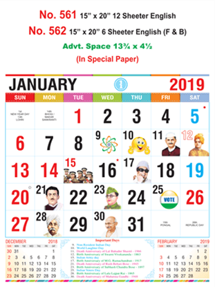 R562 English (F&B) (IN Spl Paper) Monthly Calendar 2019 Online Printing