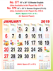 R578 English(F&B) (IN Spl Paper) Monthly Calendar 2019 Online Printing