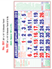 R592 Tamil(F&B) Monthly Calendar 2019 Online Printing