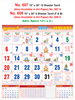 R608 Tamil (F&B) Monthly Calendar 2019 Online Printing