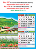 R537 Malayalam (Scenery) Monthly Calendar 2019 Online Printing
