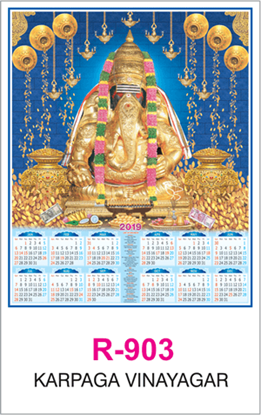 R-903 Karpaga Vinayagar Real Art Calendar 2019