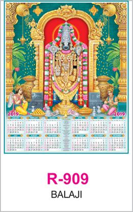 R-909 Balaji Real Art Calendar 2019