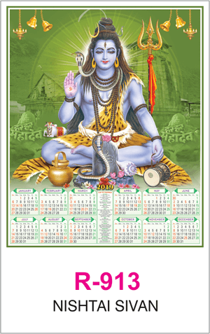 R-913 Nisthai Sivan Real Art Calendar 2019