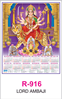 R-916 Lord Ambaji Real Art Calendar 2019