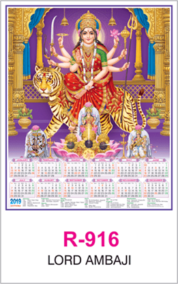 R-916 Lord Ambaji Real Art Calendar 2019