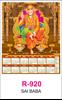 R-920 Sai Baba Real Art Calendar 2019
