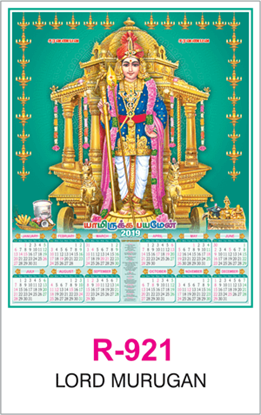 R-921 Lord Murgan Real Art Calendar 2019