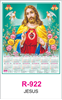 R-922 Jesus  Real Art Calendar 2019