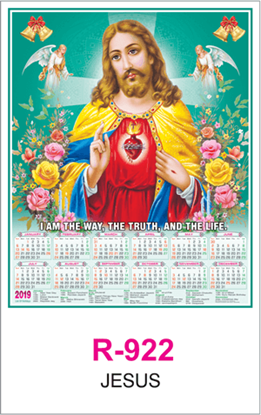 R-922 Jesus  Real Art Calendar 2019