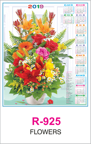 R-925 Flowers Real Art Calendar 2019