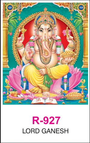 R-927 Lord Ganesh Real Art Calendar 2019