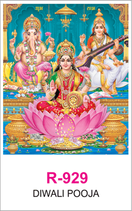 R-929 Diwali Pooja Real Art Calendar 2019