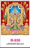 R-930 Laksmi Balaji Real Art Calendar 2019