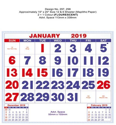 P297 Tamil  Monthly Calendar 2019 Online Printing