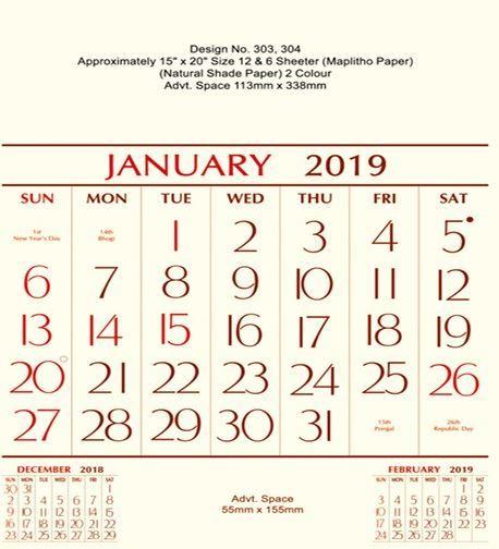 P303 Tamil  Monthly Calendar 2019 Online Printing