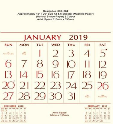 P303 Tamil  Monthly Calendar 2019 Online Printing