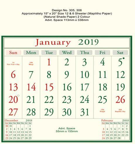P305 Tamil  Monthly Calendar 2019 Online Printing