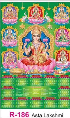 R-186 Asta Lakshmi Real Art Calendar 2019