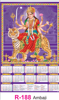 R-188 Ambaji Real Art Calendar 2019