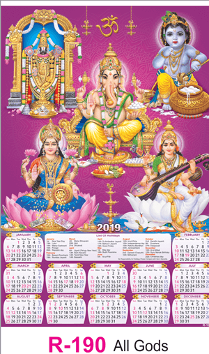 R-190 All Gods Real Art Calendar 2019