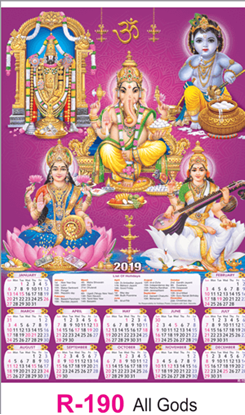 R-190 All Gods Real Art Calendar 2019